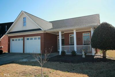 Butts County Single Family Home New: 146 Roosevelt Blvd