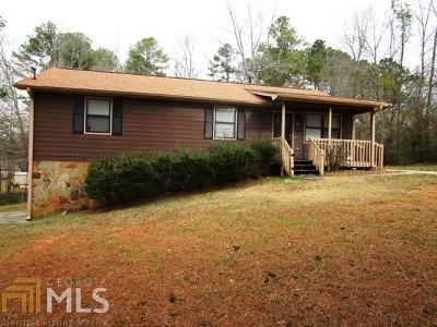 Carroll County Single Family Home New: 20 Hillside Ct