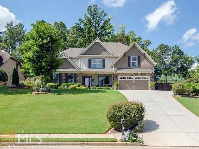 Newnan Single Family Home New: 235 Highwoods Pkwy
