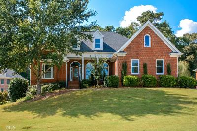 Snellville Single Family Home For Sale: 1825 Brandie Elaine