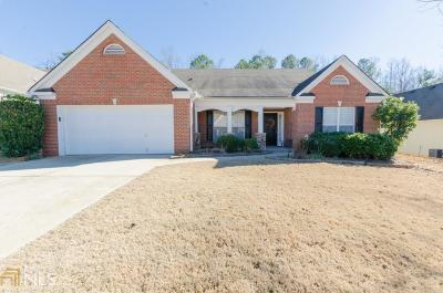 Gainesville Single Family Home New: 4245 Arbor Chase Rd