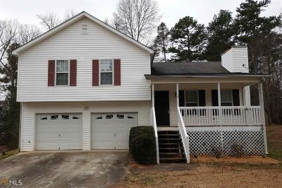 Carroll County Single Family Home Under Contract: 581 Villa Rosa Rd