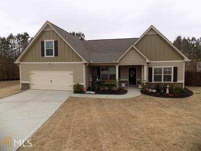 Carroll County Single Family Home New: 103 Merion Ct
