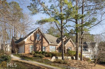 Acworth Single Family Home New: 1310 Fallsbrook Ter