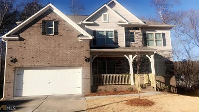Lawrenceville Single Family Home New: 655 Lance View Ln #69A