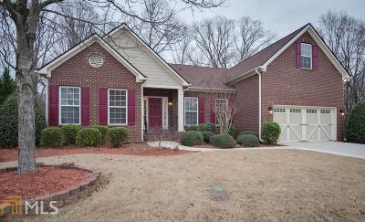 Buford Single Family Home New: 1528 Centerville Dr