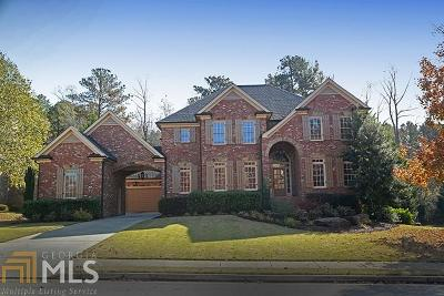 Dacula Single Family Home New: 749 Pathview Ct