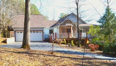 Cleveland Single Family Home Under Contract: 383 Sunset Valley Cir #2