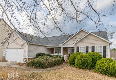 Sugar Hill Single Family Home Under Contract: 1118 Bankside Ct