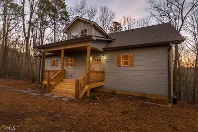Ellijay Single Family Home Under Contract: 30 Water Tower Villa Cir