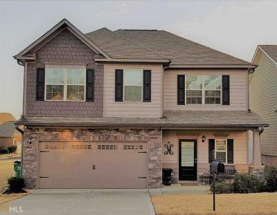 Cartersville Single Family Home Under Contract: 11 Wesley Drew Ln