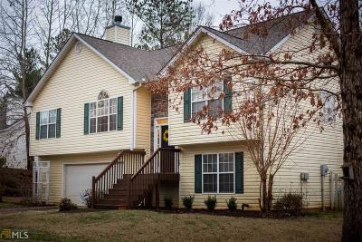 Social Circle Single Family Home Under Contract: 1131 Morrow Dr