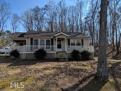 Canton Single Family Home For Sale: 474 Georgia Ave