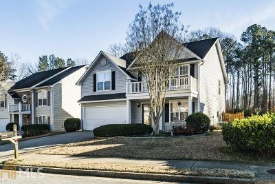 Marietta Single Family Home Under Contract: 2047 Ridgestone Lndg
