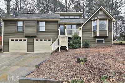 Acworth Single Family Home Under Contract: 1155 Reading Dr