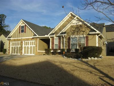 Douglasville Single Family Home New: 1106 Busby Way