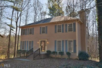 Fayetteville Single Family Home Under Contract: 245 Princeton Trce