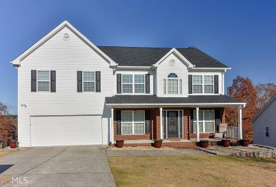 Winder Single Family Home New: 812 Coosawilla