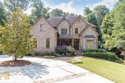 Atlanta Single Family Home New: 246 Lafayette Way