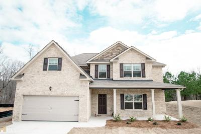 Clayton County Single Family Home New: 10748 Southwood Dr