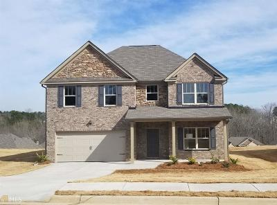 Clayton County Single Family Home New: 10754 Southwood Dr
