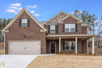 Clayton County Single Family Home New: 10736 Southwood Dr