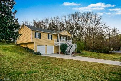 Carroll County Rental For Rent: 5 Riverchase Dr