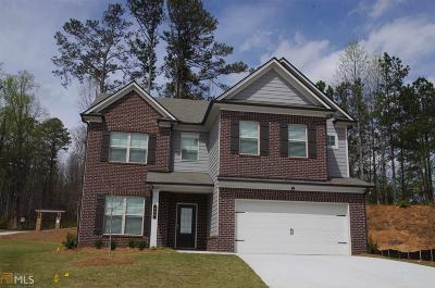 Jefferson Single Family Home For Sale: 49 Pintail Ln