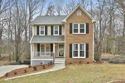Sharpsburg Single Family Home Under Contract: 60 Spring Forest Way
