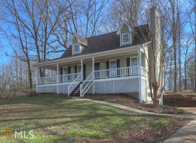 Douglasville Single Family Home Under Contract: 145 Sweetwater Church