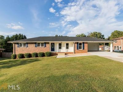 Cartersville Single Family Home For Sale: 12 Oakdale Dr