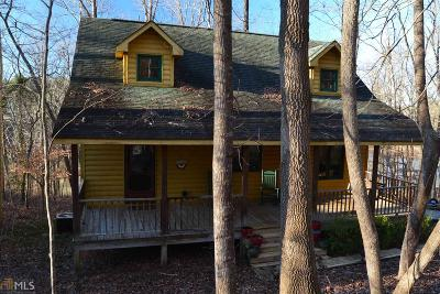 Westminster Single Family Home Under Contract: 150 Chilhowee Dr