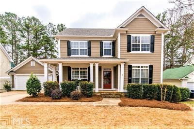 Dallas Single Family Home New: 197 Cottage Walk