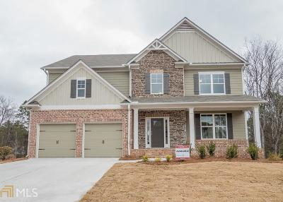 Austell Single Family Home Under Contract: 2734 Double Iron Dr