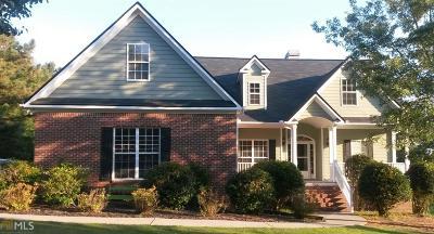 Cartersville Condo/Townhouse Under Contract: 16 Lamplighter Cv