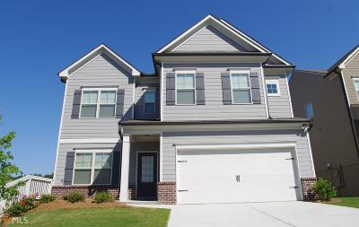 Loganville Single Family Home New: 208 Evergreen Way