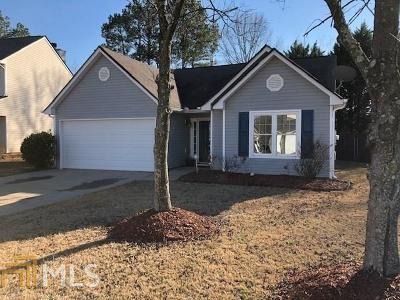 Acworth Single Family Home New: 2138 Serenity Dr
