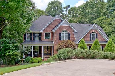 Peachtree City GA Single Family Home New: $639,000