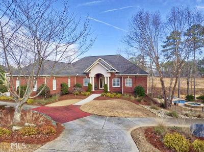 McDonough Single Family Home Under Contract: 234 Eagles Landing Way
