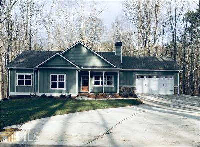 Pickens County Single Family Home Under Contract: 75 Orchard Rd