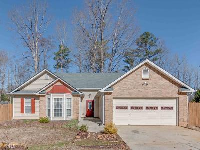 Henry County Single Family Home Under Contract: 200 Ashley Oaks Dr