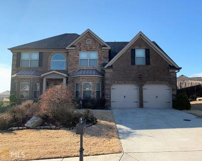Dacula Single Family Home New: 2000 Trinity Mill Dr