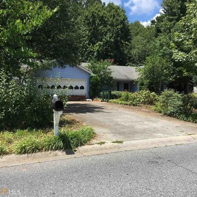 Cartersville Single Family Home For Sale: 15 Bishop Mill Dr