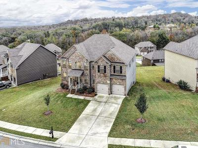 Braselton Single Family Home New: 808 Sienna Valley