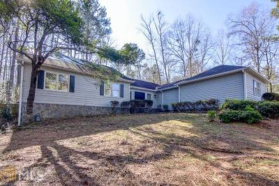 Fayetteville Single Family Home Under Contract: 230 Benjamin Cir