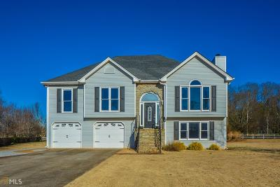 Hall County Single Family Home New: 5695 Harmony Bnd