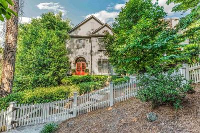 Kennesaw Single Family Home Under Contract: 1570 Ridenour Pkwy