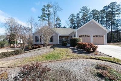 Marietta Single Family Home New: 2080 Kincaid Cv