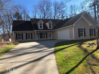 Lumpkin County Single Family Home New: 70 Starlight #35/37