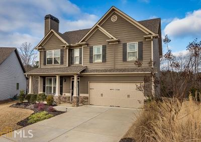 Dallas Single Family Home New: 32 White Oak Trl
